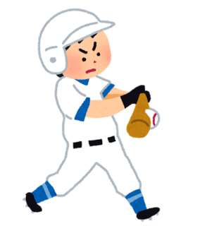 baseball_batter_man.png