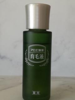 薬用アロエ製薬育毛液と金の頭皮ブラシ (1).jpg