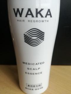 薬用育毛剤WAKA(ワカ).jpg