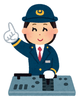 Female train operator.png