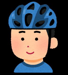 bicycle_helmet.png