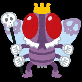 character_bug_hae_beelzebub.png