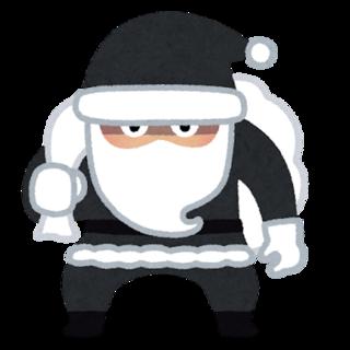 christmas_black_santa.png
