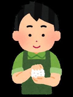 cooking_onigiri_man.png