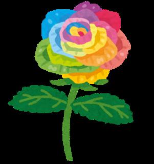 flower_rose_rainbow.png