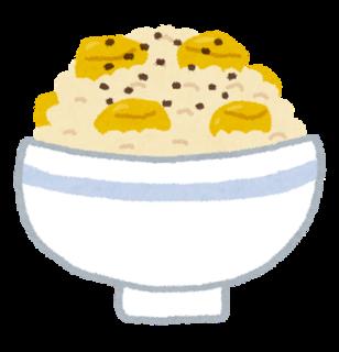 food_kurigohan.png