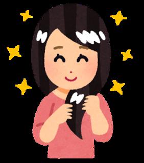 hair_tsuyatsuya.png