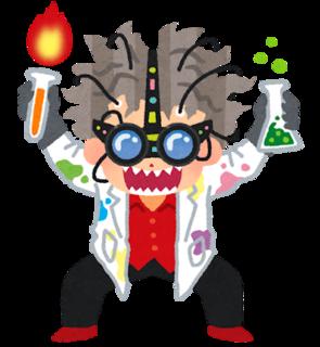 job_scientist_mad.png