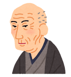 katsushika_hokusai.png