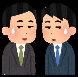 kimadui_businessmen.png