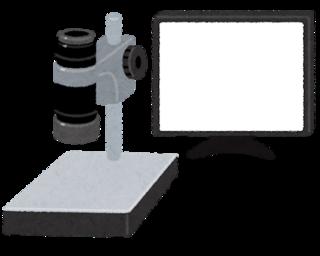 machine_microscope.png