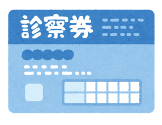 medical_shinsatsuken.png