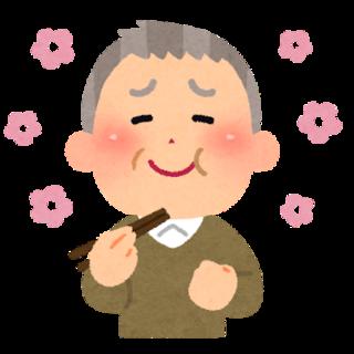 oishii4_ojiisan.png