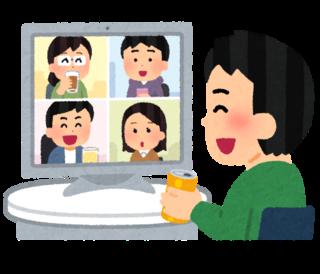 online_nomikai_man.png