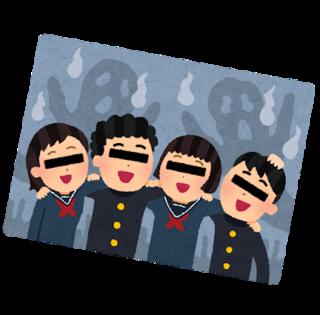 photo_shinrei_syashin.png
