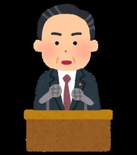 seiji_souridaijin_kaiken2.png