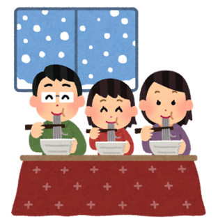 toshikoshi_soba_family.png