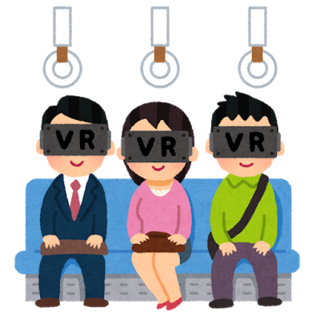 vr_train_people.png